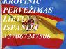 Perkraustymas į Ispaniją (1)