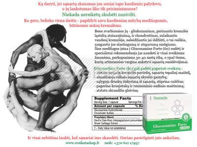 Kaip išsaugoti sąnarių lankstumą Glucosamine Forte 60, Santegra USA