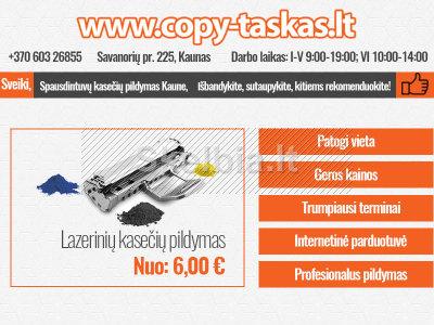 Copy Taškas - spausdintuvai, kasetės, pildymas