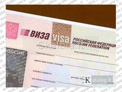 NEBRANGIOS VIZOS I RUSIJA IR BALTARUSIJA NUO 19 EUR, 867984011