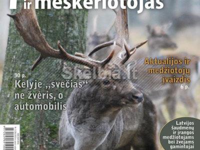 Žurnalus Medžiotojas ir meškeriotojas ir Medžiotojas ir medžioklė